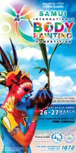 Samuis International Body Painting Competition